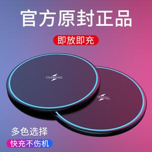iphonex苹果12无线小米华为充电器