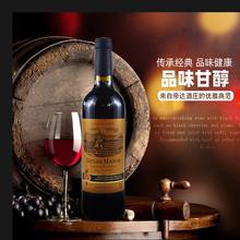 葡萄酒红酒整箱装进口赤霞珠干红香槟送礼袋礼盒酒具