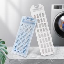洗衣机过滤网袋海尔小天鹅全自动波轮原装配件大全内网盒通用网兜