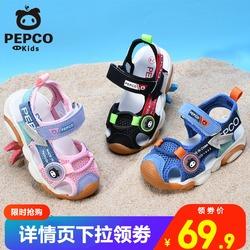 小猪班纳童鞋儿童凉鞋夏季软底防滑男童宝宝凉鞋包头机能女童凉鞋