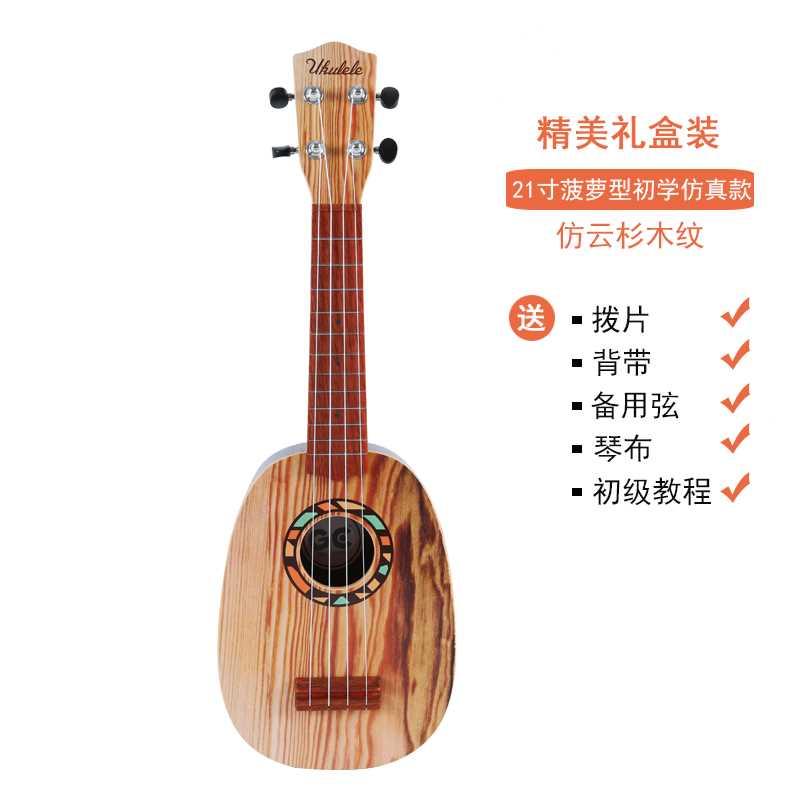【】子供用音楽ギターのシミュレーション中号ユークリル楽器の赤ちゃん用プラスチックおもちゃ