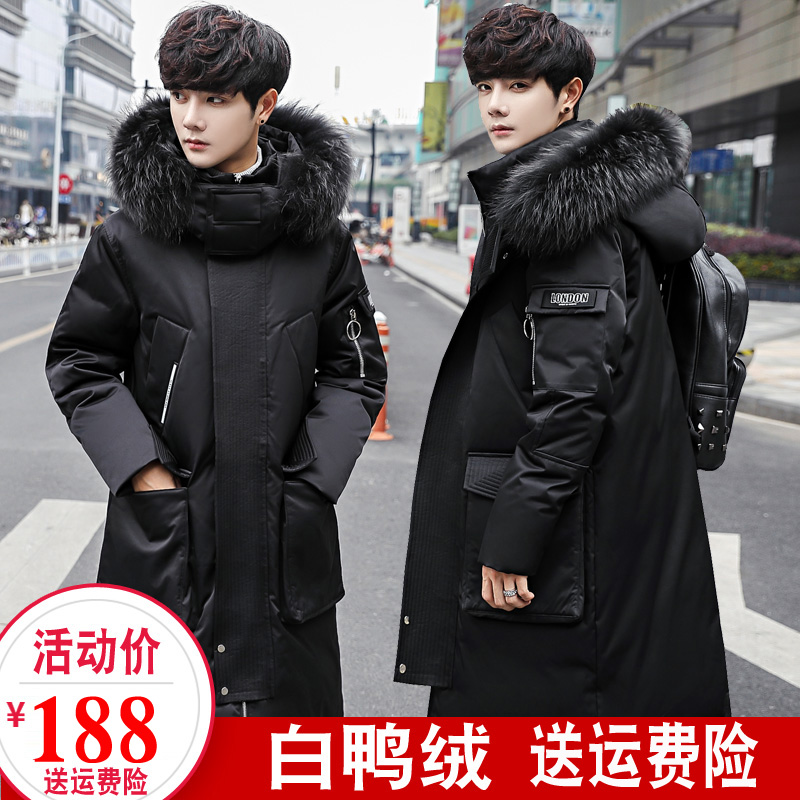 Winter down jacket mens middle and long over the knee Korean version thickened student handsome youth Parka Coat trend
