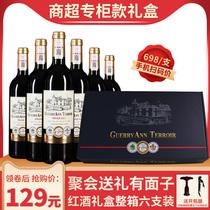 支国产礼盒整箱装正品6解百纳3特制中粮长城干红葡萄酒