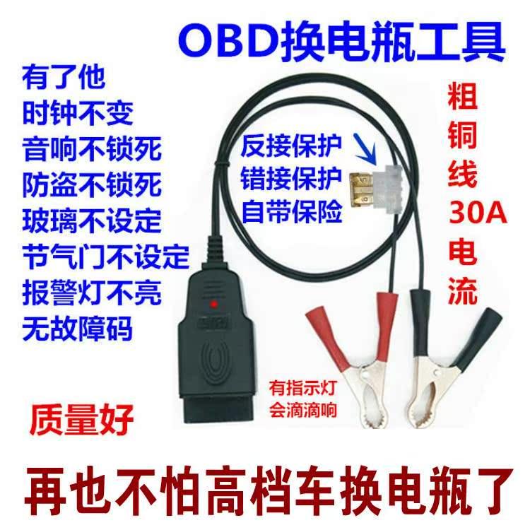 Услуги по установке электрических аккумуляторов Артикул 622347736254