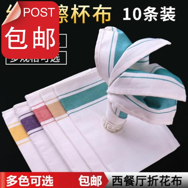 Red wine cup, coffee shop, clean hotel, cloth napkin, kitchen, professional water bar, wine utensils, Chinese mirror cloth house