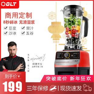 商用沙冰机 奶茶店用碎冰机 绵绵冰机 榨汁机 破冰机 破壁搅拌机