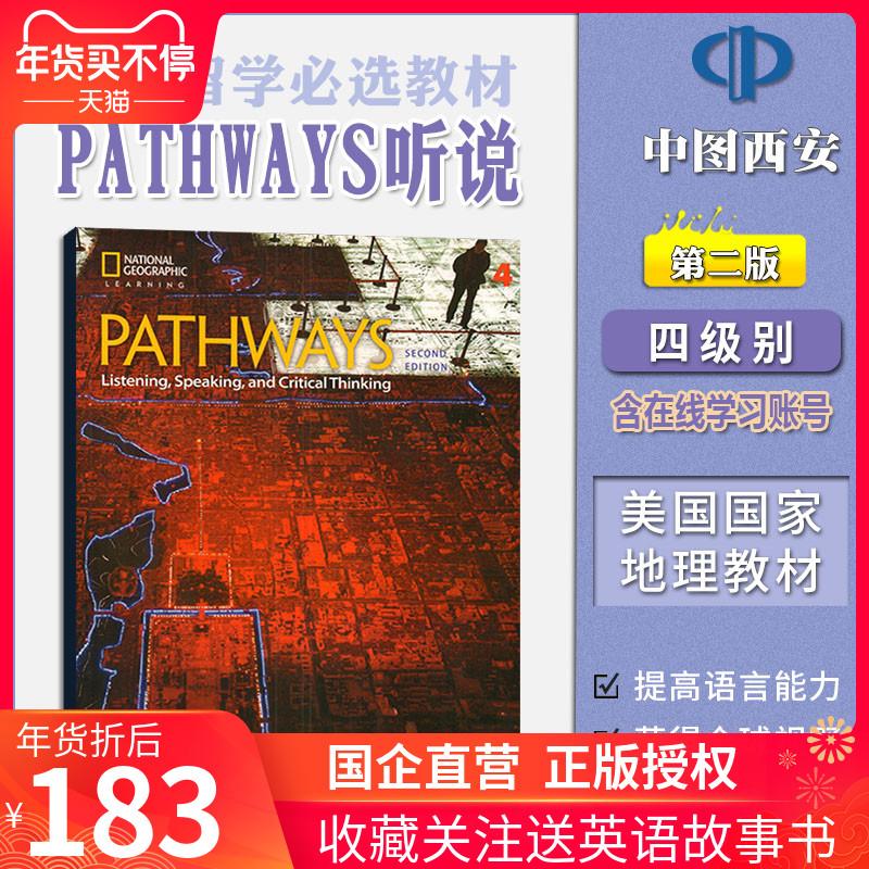 现货原版圣智出版社 PATHWAYS Listening 4听说主课本青少年英语综合课程出国留学必选教材四级别附在线学习账号第二版