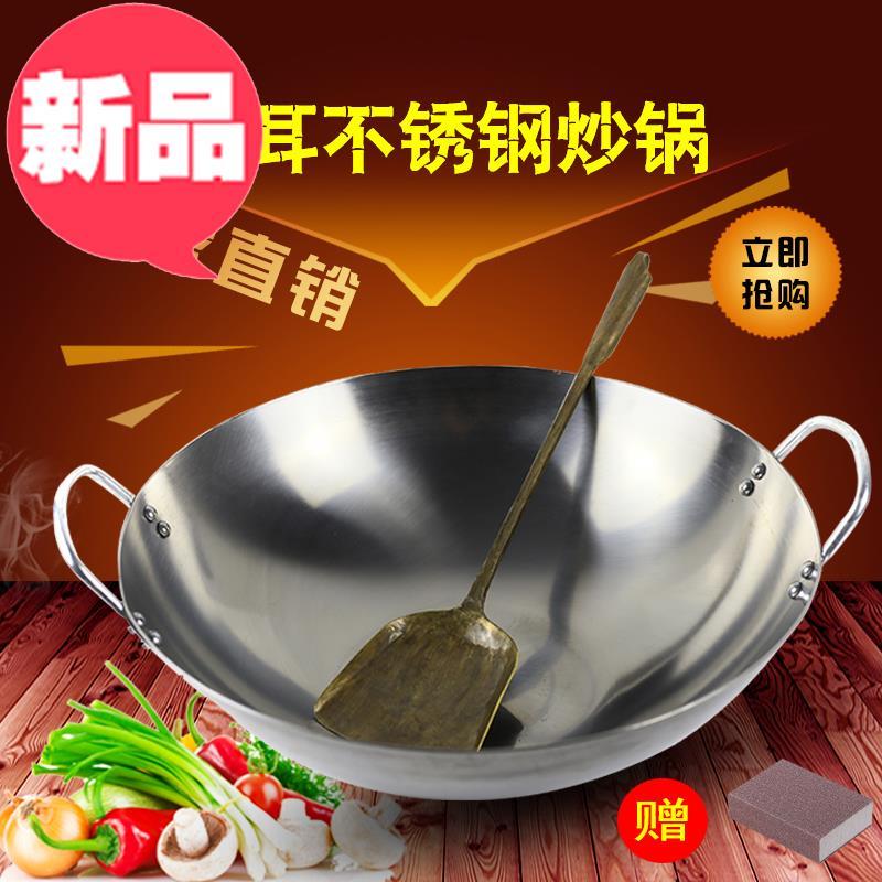 中式7大炒锅40cm46cm50cm不锈钢炒菜家用锅具双耳加厚锅