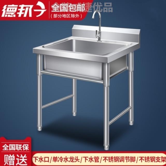 4 S店の洗濯池の後で厨房の曲がり角の炊事場の水槽の洗面台の酒屋の旅館は碗の溝の農村の病院を洗います