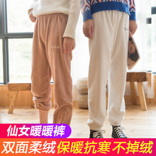 Fairy warm pants in autumn and winter