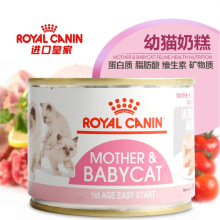Imported Royal cat milk cake from January to April
