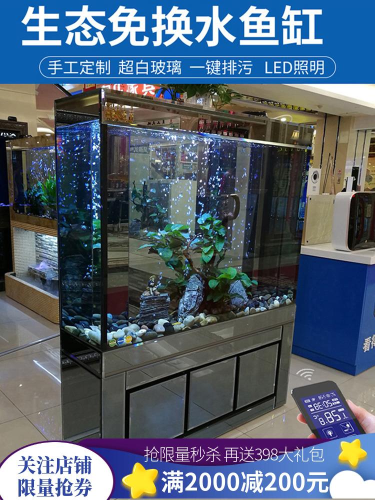 客厅隔断生态家用超白玻璃水族箱底滤懒人金龙鱼缸柜子免换水定做,可领取15元天猫优惠券