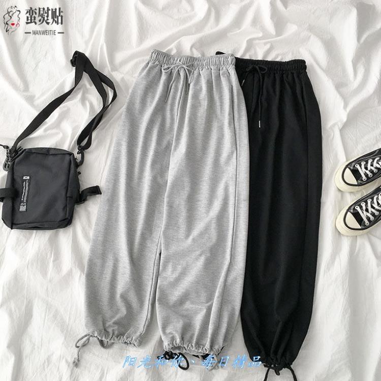束脚哈伦长裤秋季2020年新款女装韩版宽松百搭高腰休闲运动裤子。