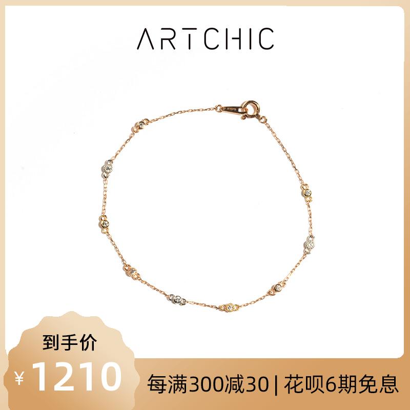 Artchic Japanese Light luxury jewelry 10K Gold Bracelet Female Minority design color gold gem jewelry confession gift