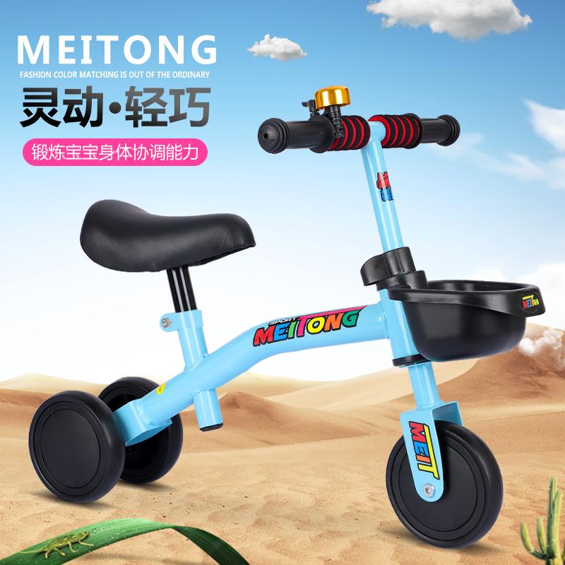 Детские велосипеды / Машинки с ручкой Артикул 602084185542