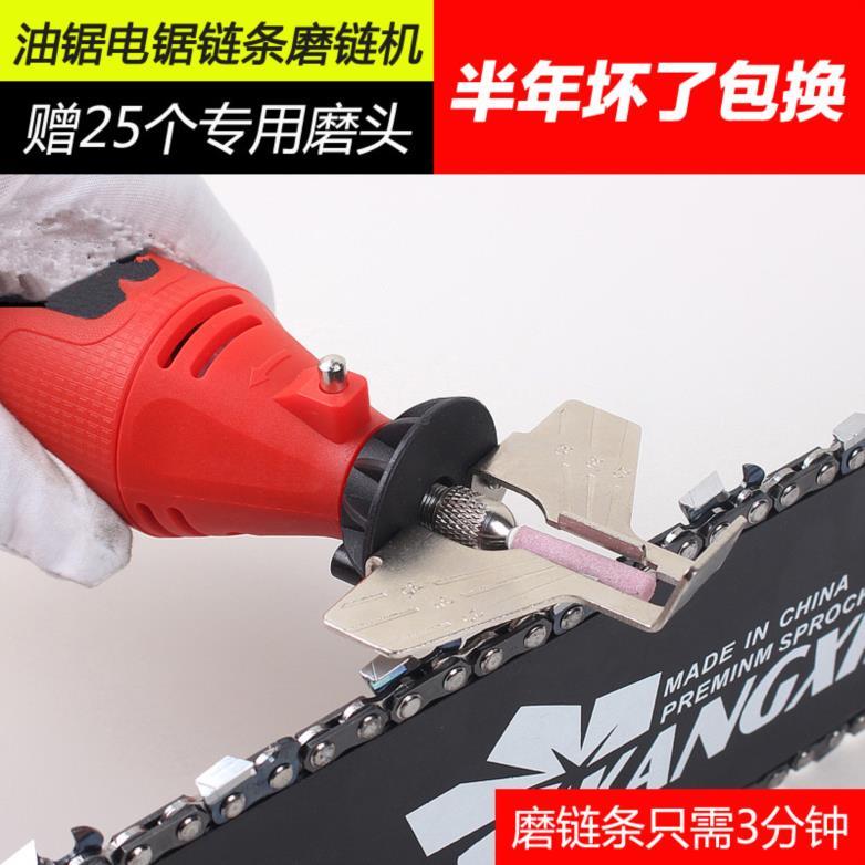 油锯锉刀磨链机圆形链锯锉手持式锯链锯齿220v小型机挫子配件工具