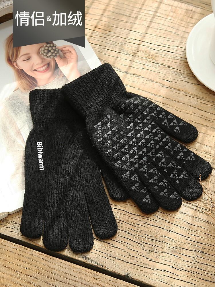 情侣手套冬季情侣款男潮流学生开车手套驾驶员可以触屏手机