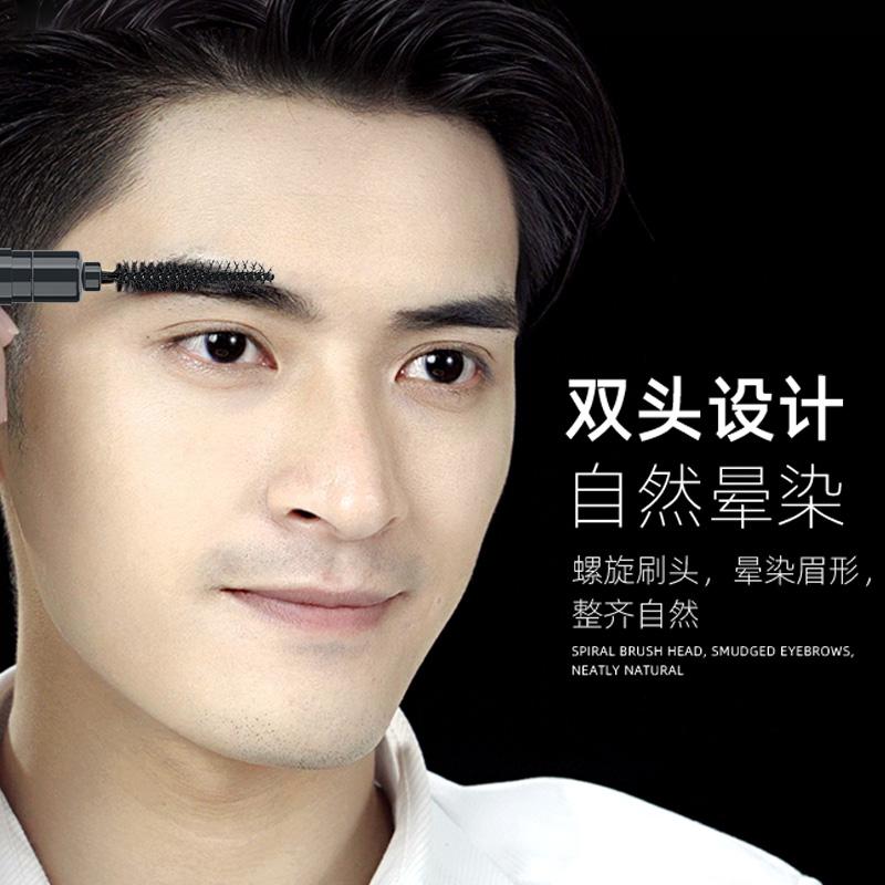 CV男女士修眉笔套装专用自然黑初学者画眉懒人神器防水持久不脱色