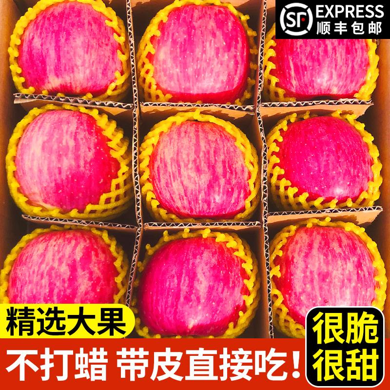 陕西洛川新鲜10斤正宗当季红富士