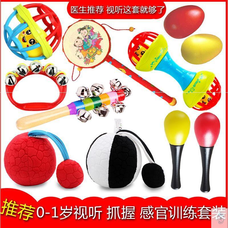 Игрушки для малышей / Музыкальные игрушки Артикул 608846185840