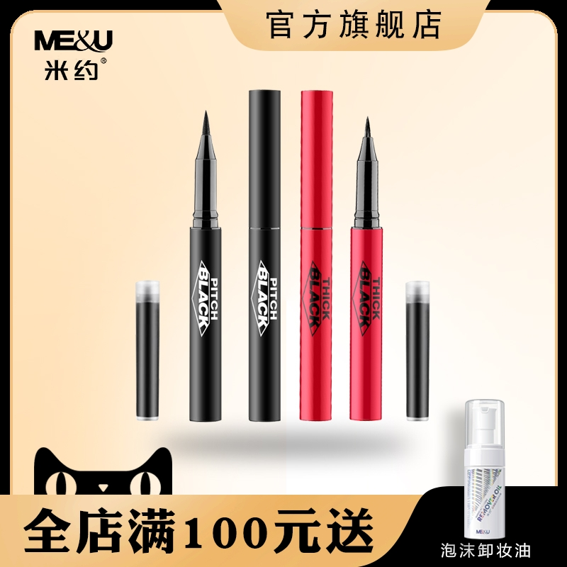 The fiber is black and waterproof, dark, accurate, durable, non staining, fiber tip, bright eye, liquid eye liner.