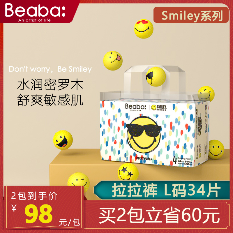 beaba碧芭宝贝smiley笑脸婴儿码34质量怎么样