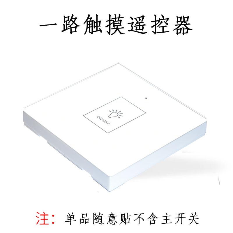 Сенсорные переключатели Артикул 604536610572