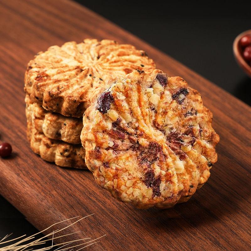 红豆薏米饼干压缩休闲零食好吃的早餐粗粮食品整箱网红小吃