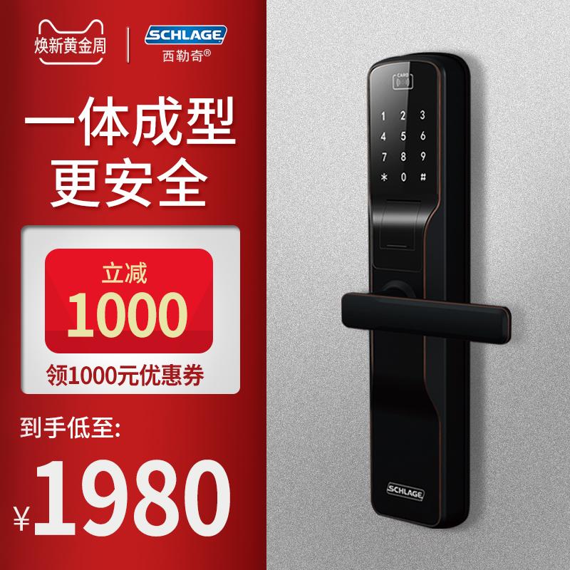 西勒奇(schlage)se1201 c级指纹锁满2980.00元可用1元优惠券
