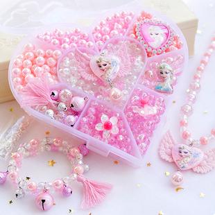 兒童手工串珠子冰雪奇緣公主益智玩具女孩手鍊項鍊diy飾品材料包