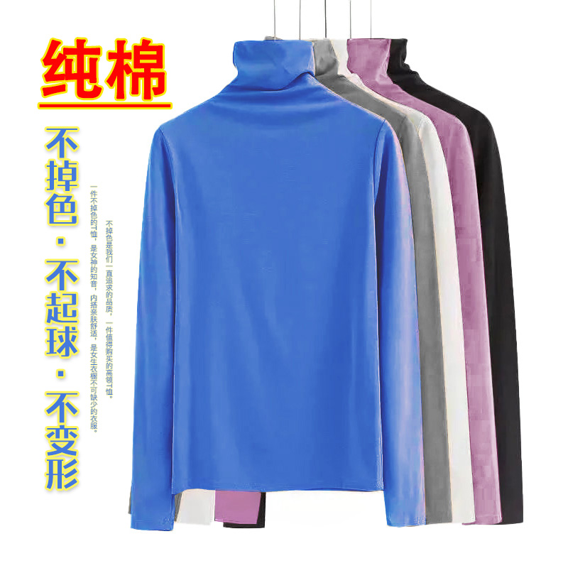 Pile collar bottomed shirt womens pure cotton spring and autumn new style versatile fashion good-looking foreign style high collar with long sleeve T-shirt
