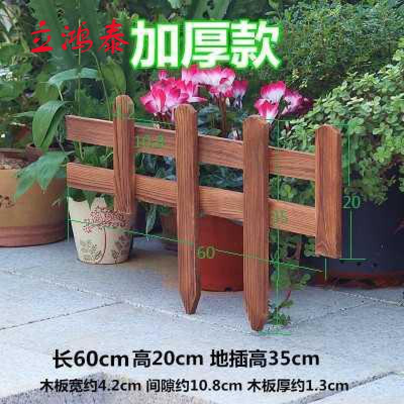 Lawn garden fence family gardening outdoor vegetable field outdoor white fence fence guardrail antiseptic wooden fence