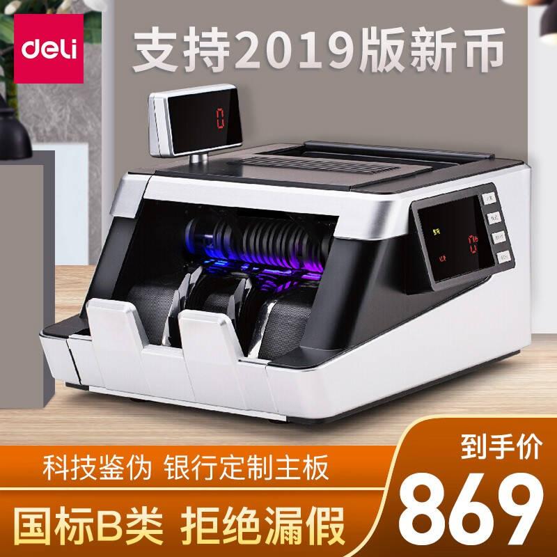 Китайские деньги Артикул 648410420615