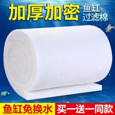 鱼缸过滤棉净化鱼缸过滤材料高密度白海绵水族箱过滤器净水生化棉