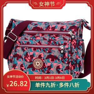 印花尼龙包斜挎包女包中老年妈妈包轻便防水单肩包休闲大容量布包