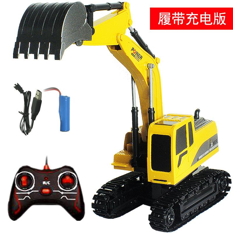机男生玩具挖土机工程合金充电摇控超大挖掘车电动挖机儿童玩具
