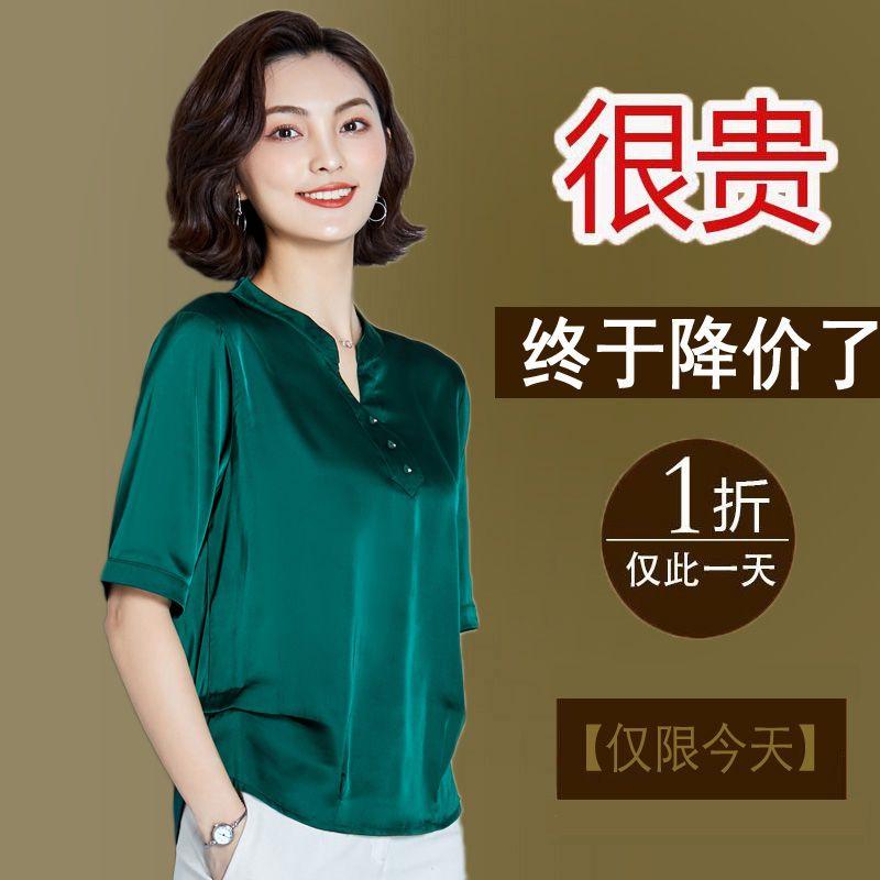 重磅妈妈真丝衬衫女短袖高端衬衣夏季新款宽松大码洋气桑蚕丝上衣