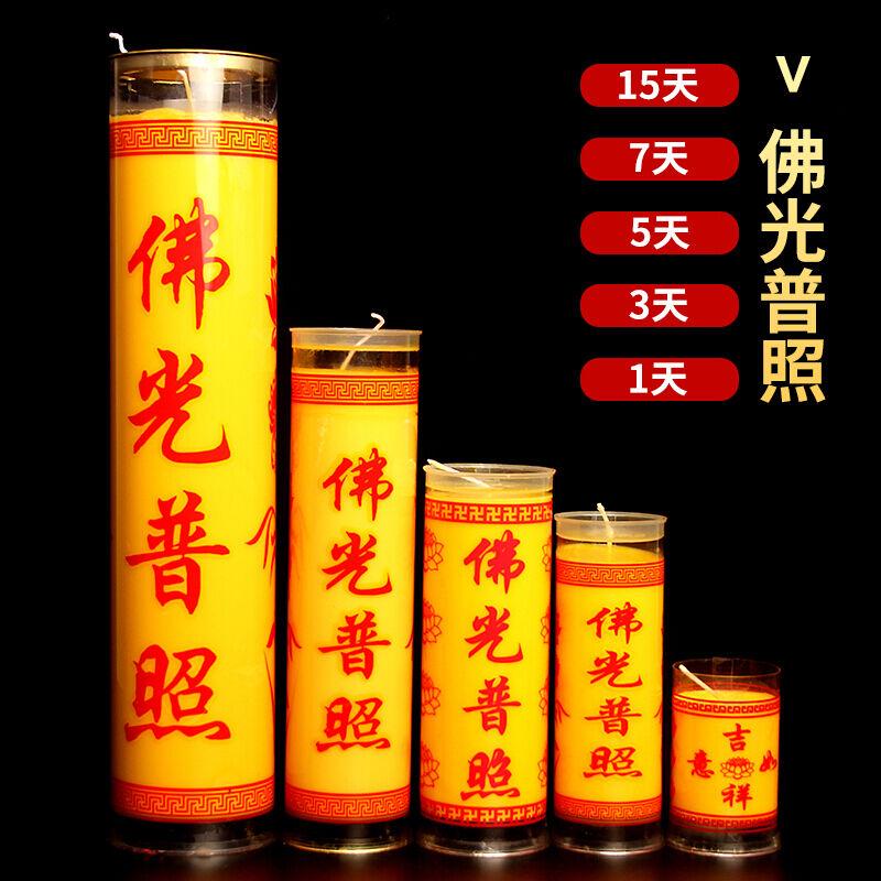 Масленные свечи Артикул 653645012281