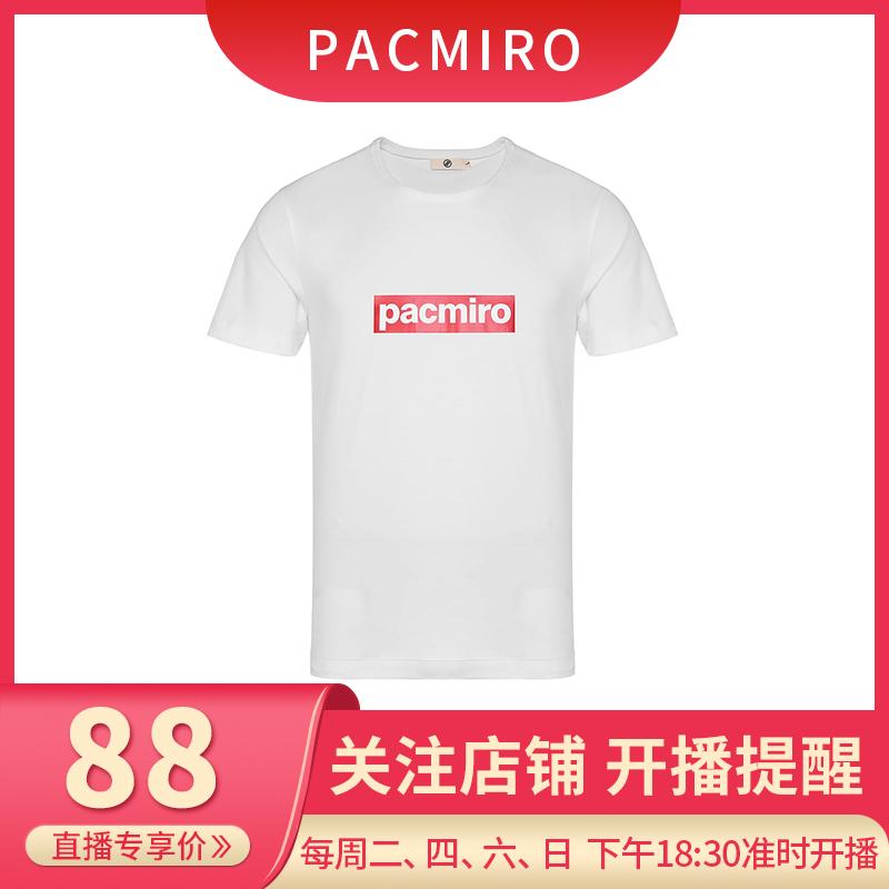 pacmiro男装【直播专享价88元】白色T恤男 简约压胶 棉质短袖薄款