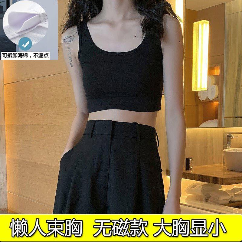 束胸内衣女学生超平显胸小缩胸运动束胸衣les帅t小背心女无磁透气