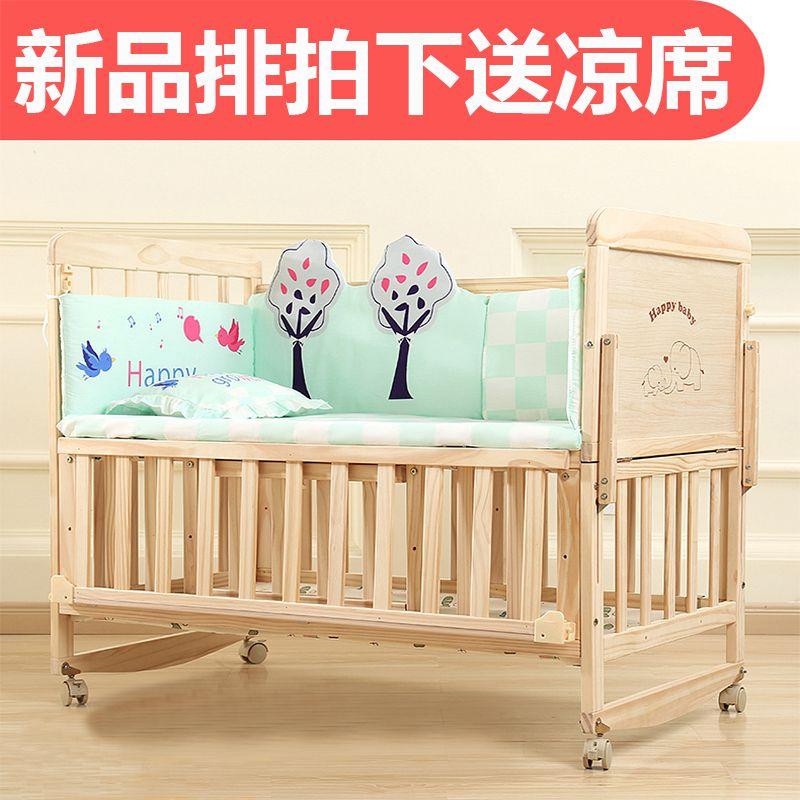 男孩女孩新生的儿刚出生宝宝摇篮摇摇床幼儿初生实木睡篮婴儿家具