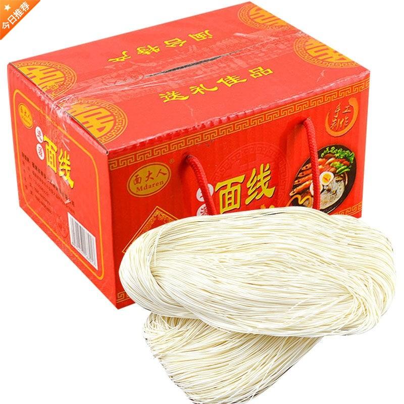 面线糊 闽南面线吃播网红同款食品礼盒装5斤3斤450g袋装福建闽南
