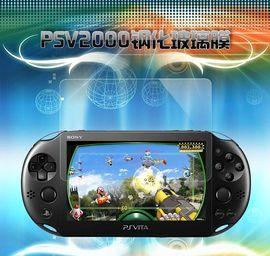 索尼PSV1000玻璃膜PSV2000钢化膜 静电贴膜屏幕痛贴高清防刮高透图片