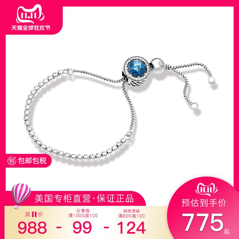 pandora/潘多拉璀璨之心手链串饰套装气质送女友礼物ZT0134蓝色