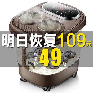 美菱器全自动加热按摩电动足浴盆