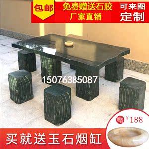 石桌石凳庭院花园茶桌室外石台公园桌子天然茶台家用户外石头桌子
