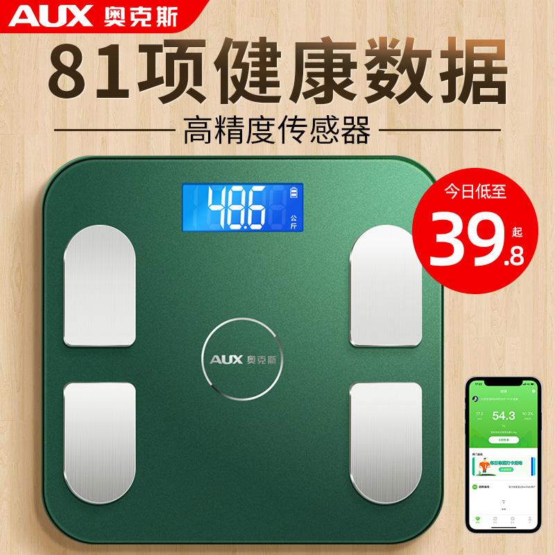 奥克斯智能体脂秤体重充电测电子称价格/优惠_券后24.8元包邮