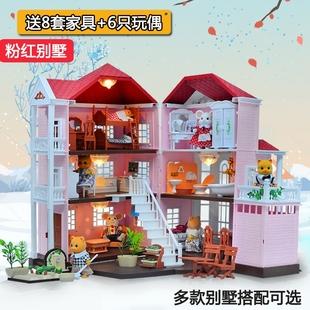 女孩生日禮物過家家兼容森貝兒家族別墅兒童森林燈光大屋玩具
