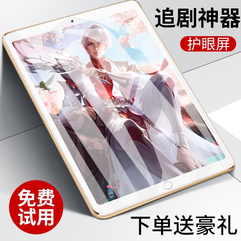 韩众2019新款5G超薄平板电脑安卓12寸智能全网通话手机二合一三星屏送小米鼠华为荣耀耳机游戏wifi ipad