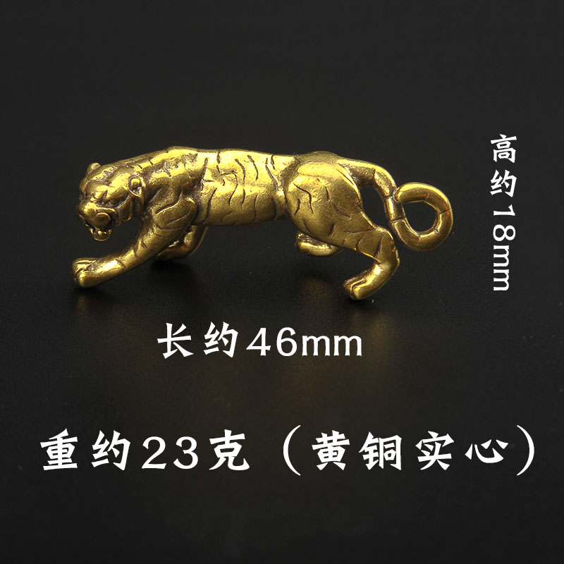 Tiger key chain pendant in pure brass hunting